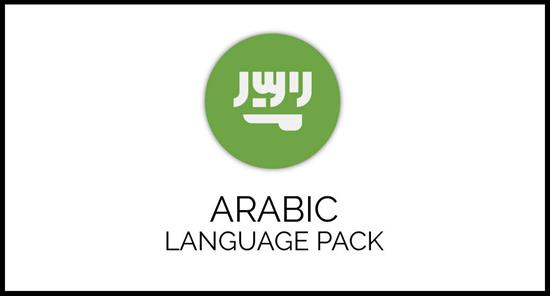 Arabic Language Pack