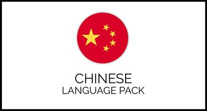 Chinese Language Pack