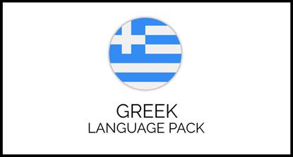 Greek Language Pack for GrandNode