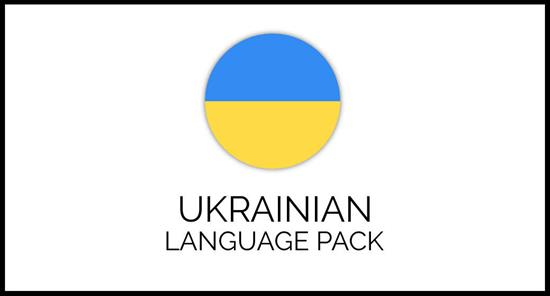 Ukrainian language pack for GrandNode
