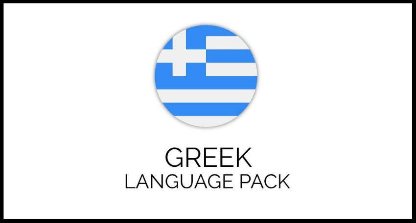 Greek Language Pack for GrandNode