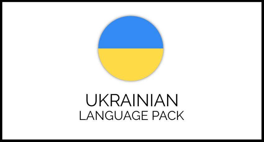 Ukrainian language pack for GrandNode